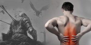 Ранения и прошлые жизни