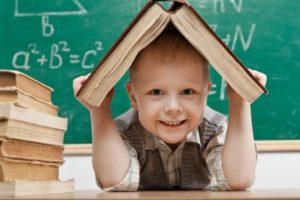 Учеба наших детей