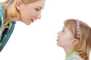Отношения родителей и детей